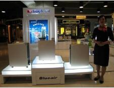 布鲁雅儿空气净化器商场图片