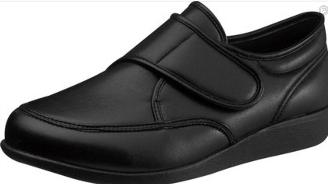 百步康老人鞋有限公司