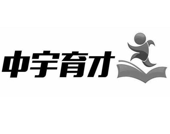 中宇教育加盟