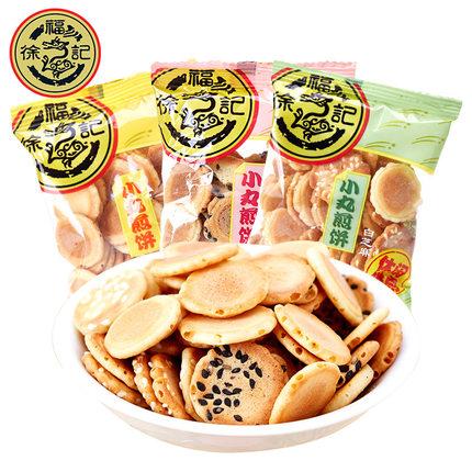徐福记煎饼