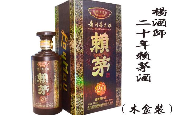 贵州茅台镇酱香型白酒加盟