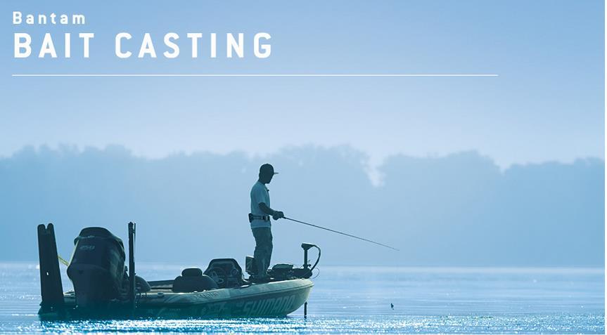 西马诺渔具