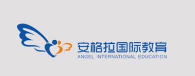 安格拉国际英语教育加盟