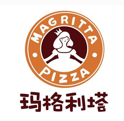 玛格利塔pizza