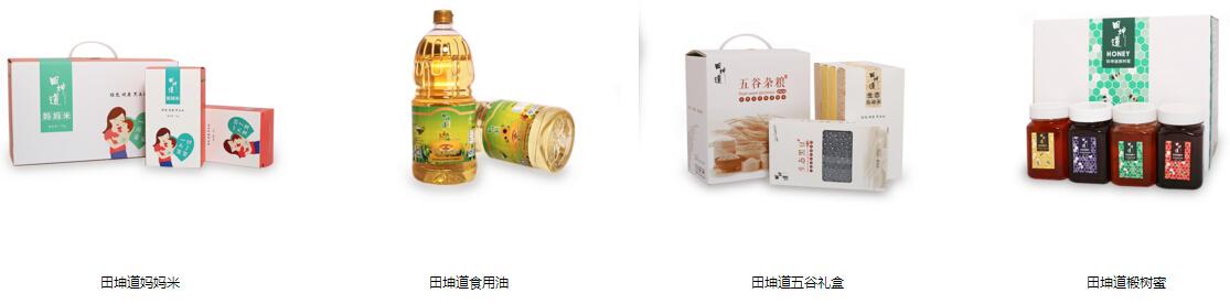田坤道生态食品之家一系列产品