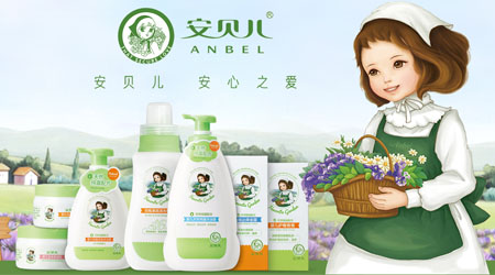 安贝儿母婴用品品牌加盟门槛低