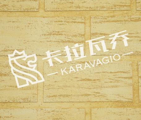 卡拉瓦乔艺术涂料仿砖系列