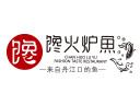 饞火爐魚品牌logo