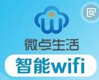 微点生活智能wifi