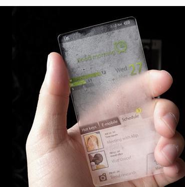 锐奇智能手机网站透明