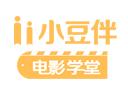小豆伴电影学堂