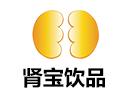 肾宝饮品品牌logo