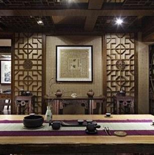 皇庭茶艺馆