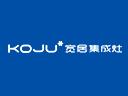 宽居集成灶品牌logo