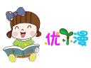 優丫漫繪本館品牌logo