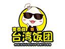 麥黍叔臺灣飯團品牌logo