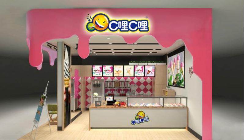 C喱C喱奶茶门店