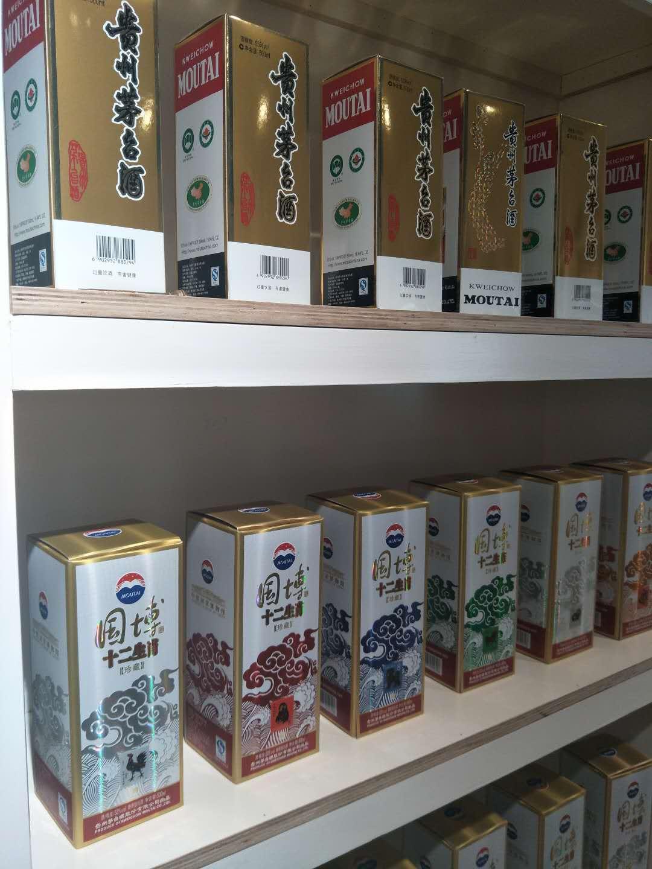 茶立购贵州茅台白酒系列