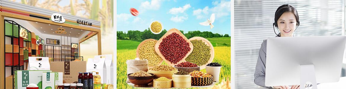 田坤道生态食品之家加盟