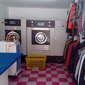 靓洁洗衣店铺