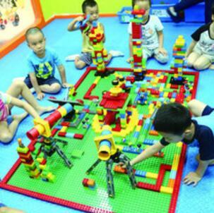 乐创教育儿童合作