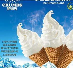酷姆思酸奶冰淇淋