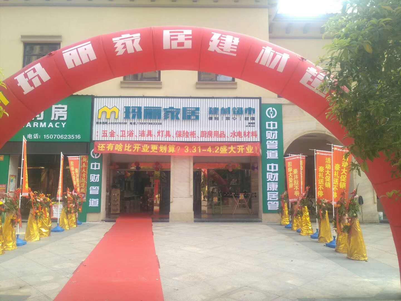 江西吉安店