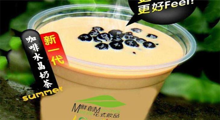 蜜巢奶茶店咖啡水晶奶茶