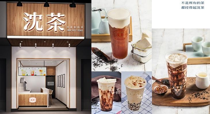 沈茶豆腐鲜奶茶加盟