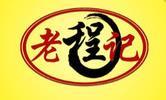 老程记黄焖鸡米饭
