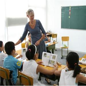 吴兴教育老师