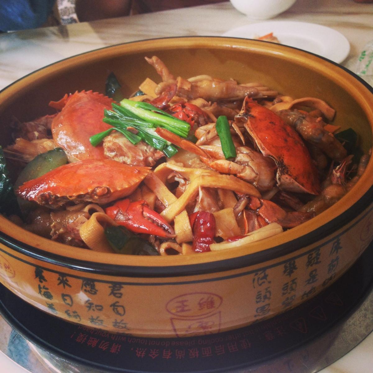 蟹蟹侬麻辣肉蟹煲