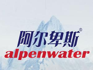 阿尔卑斯饮品加盟