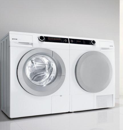 卡丝丽洗衣白色