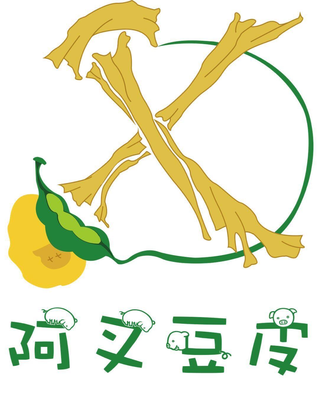 阿叉豆皮Logo