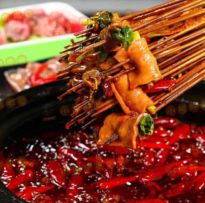 五味缘小郡肝串串香火锅煮