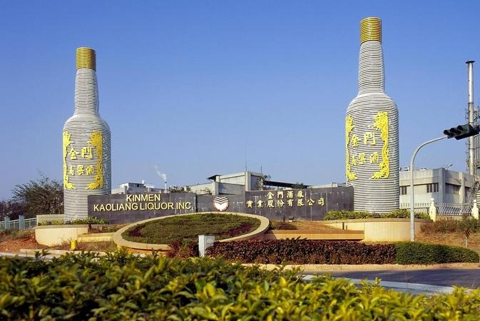 金门高粱酒厂