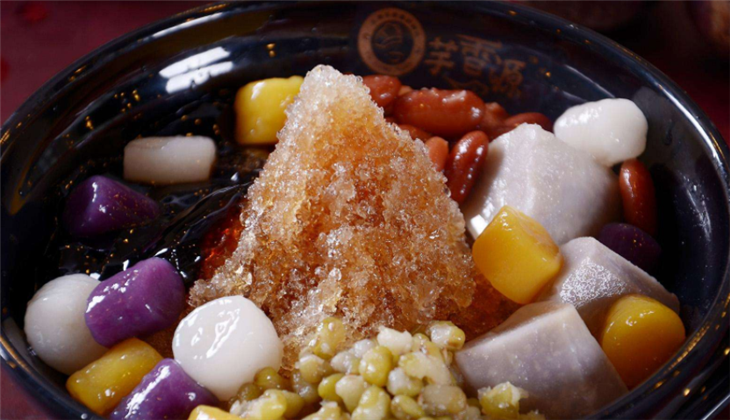 芋香源甜品芋圆