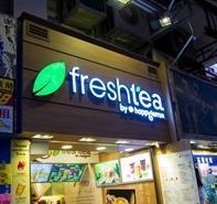 Fresh tea加盟