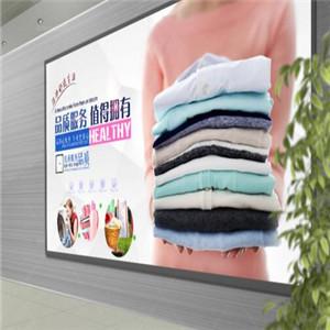 洁希亚洗衣衣物
