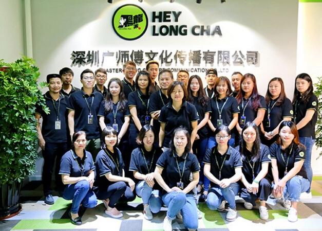 黑龙茶总部团队