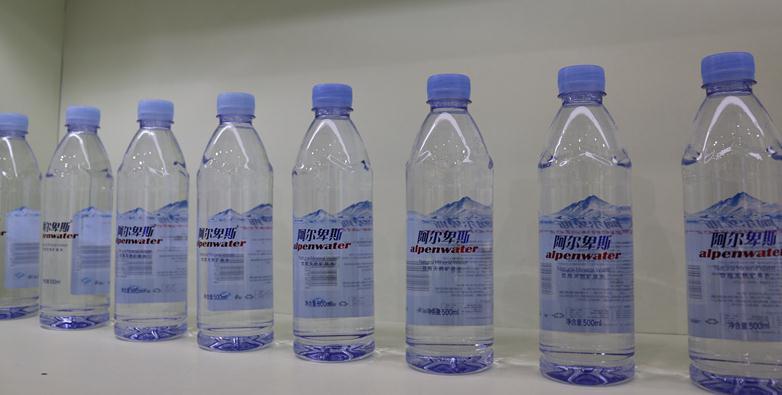阿尔卑斯饮品水