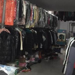 盛兰洗衣店铺