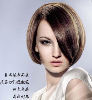 英伦时光个性短发