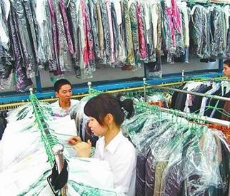 新世纪洗衣门店实拍