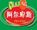 阿尔卑斯披萨