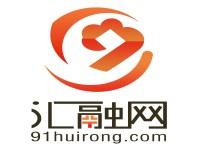 91汇融网金融加盟