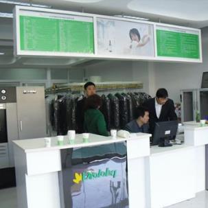 绿洁洗衣门店
