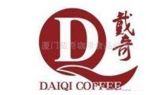 戴奇咖啡加盟