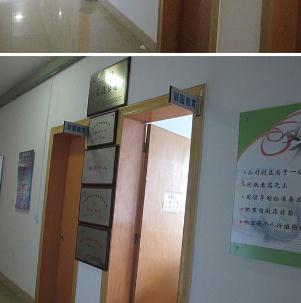 联圆职业培训教室